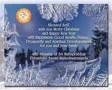 Weihnachts Malvorlagen Xyz Weihnachts Und Neujahrsgr 252 223 E Weihnachts Undneujahrsgr 252 223 E