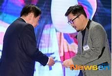 프로듀스48 2019 케이블tv방송대상 pp작품상 음악부문 대상 수상 포토엔hd 손에 잡히는