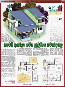 sri lankan house plans new house plans with photos in sri lanka