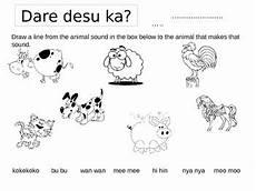 japan worksheets for kindergarten 19565 japanese desu ka worksheet by sensei teachers pay teachers