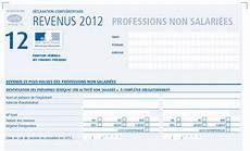 worksheets printable 20281 cerfa 2042c pdf