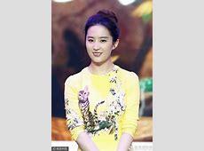 刘亦菲半透明裙