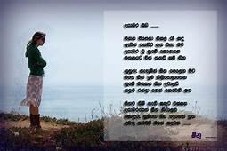Sinhala Poems About Love
