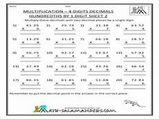 multiplication hundredths worksheet 4423 multiplication four digits decimals hundredths by 1 digit sheet 2 4th 5th grade worksheet