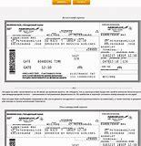 Как сдать билет компании аэрофлот