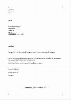 Absage Wohnung by 17 K 252 Ndigung Mietvertrag Vorlage Zum Ausdrucken