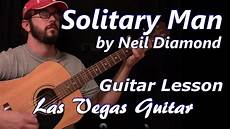 guitar lessons las vegas solitary by neil guitar lesson