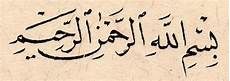 Cara Menulis Basmalah Naskhi Standar Seni Kaligrafi Islam