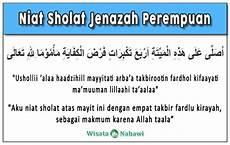 Tulisan Arab Allahumma Firlaha Warhamha Wa Afihi Wa Fuanha