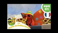 Dr 212 Les De Petites B 202 Tes Ep01 Le Bel Inconnu Volant
