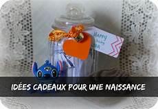 Mojito Cerise 15 Id 233 Es Cadeaux Pour Une Naissance