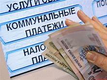 льготы чернобыльцам в 2020 по транспортному налогу