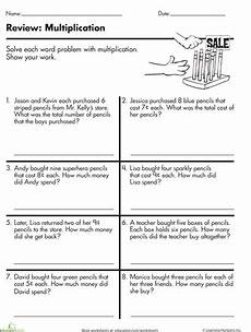 multiplication word problems worksheets for grade 1 11293 at the store multiplication word problems multiplication word problems word problem