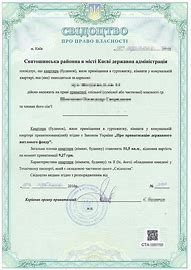 документы регистрационные для ип в метро