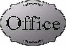 quot office quot elegant office door sign medical office sign free shipping ebay