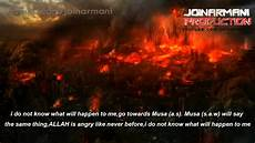 Day Of Judgment day of judgement ᴴᴰ powerful islamic reminder