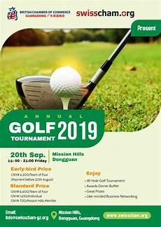 treaty 8 golf tournament 2019 golf tournament in guangdongswisscham shanghai