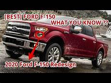ford f150 redesign 2020 best 2020 ford f 150 redesign