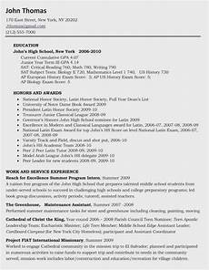 11 12 resume education high school only lascazuelasphilly com
