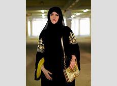 Veil Art's face from Qatar   Hijab fashion, Modesty