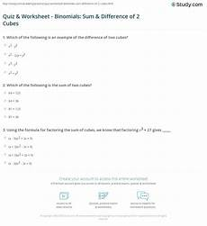 sums of radicals binomials and equations containing worksheet tessshebaylo
