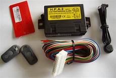 abacus car alarms