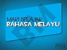 bahasa melayu with images 183 missmaizarith 183 storify