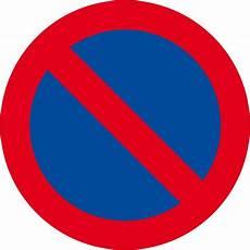 autocollant interdiction de stationner autocollant interdiction de stationner pas cher cosmeticuprise