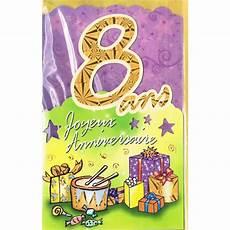 carte joyeux anniversaire 8 ans m 233 ga f 234 te