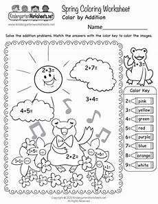 spring color by addition worksheet for kindergarten