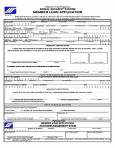 sss loan form fill online printable fillable blank pdffiller