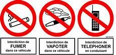 Signal D Interdiction De Fumer De Vapoter Et Telephoner