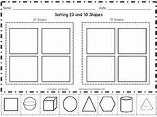 sorting 3d shapes worksheets 7889 sort 2d and 3d shapes school ideas math 3d shapes and kindergarten math