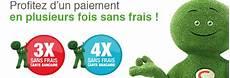 Payez En 3 4 Fois Sans Frais Bmx Avenue