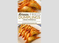 yaki mandu  korean egg roll_image