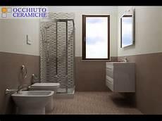piastrelle bagno offerta bagno completo prezzo incredibile moderno rivestimento