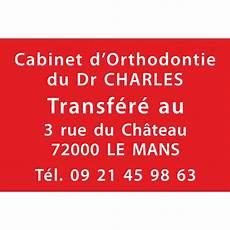 Plaque De Transfert Provisoire Fond Texte Grav 233 Blanc