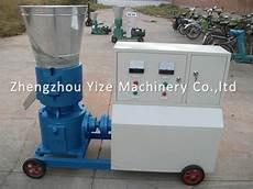 sale animal feed pellet machine for ducks feed fodder pellet mill buy feed pellet mill