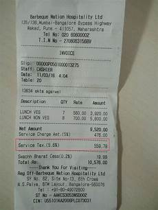 illegal service tax charges barbeque nation wakad pune customer review mouthshut com