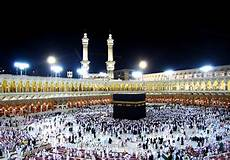 Images Of The Ka Bah And The Significance Of The Ka Bah