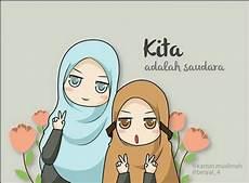 Gambar Kartun Muslimah Lucu Sahabat Kartun Muslimah