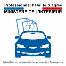 carte grise minute avis etablissement agr 233 233 carte grise carte grise minute by