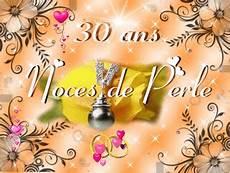 Wedding Bands Felicitation Noces De Perle