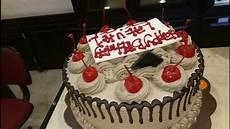 Kue Ulang Tahun Di Bakery Happy Birthday