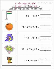 hindi matra worksheets grade 1 hindi worksheets hindi worksheets with pictures hindi