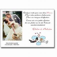 carte de remerciement mariage les amoureux collection