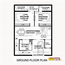 indian house plan for 800 sq ft 800 sq ft house plans elegant 20 x 40 2bhk house