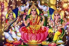 laxmi ganesh wallpapers photo hd images download in 2019 diwali wallpaper happy diwali
