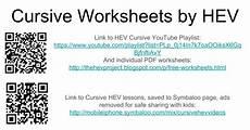 hev handwriting worksheets 21412 cursive worksheets by hev link to hev cursive playlist https www playlist